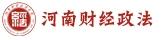 河南财经政法大学mba辅导班