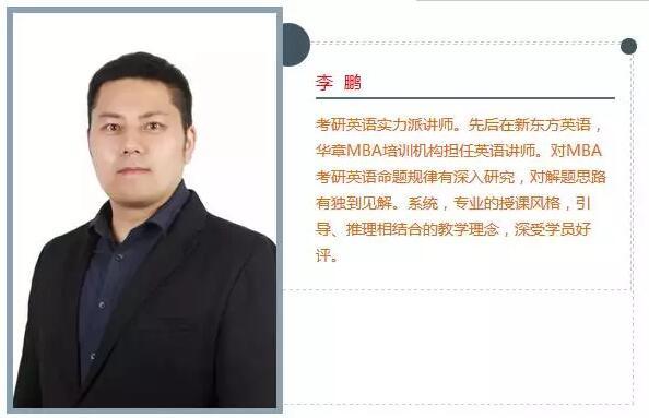 9月22日李鹏老师英语面授课 欢迎预约试听