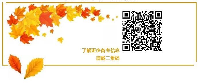 微信截图_20191202133005.jpg